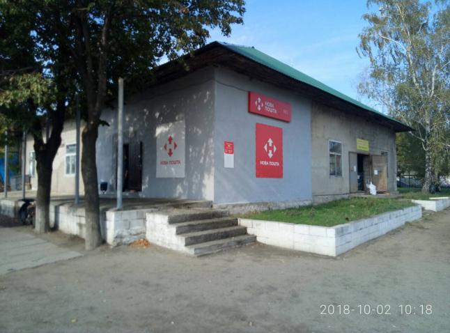 Фото - фоп Соломка О.О., Нова Пошта у Великоновосілківському районі