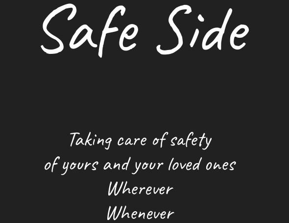 Фото - Safe Side