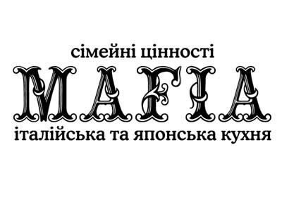 Фото - MAFIA