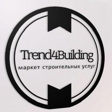 Фото - Trend4BuildingService