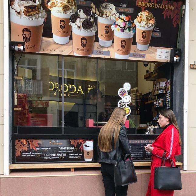 Фото - Продажа кофе и вкусняшек