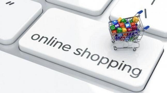 Фото - Интернет-магазин хозяйственных товаров