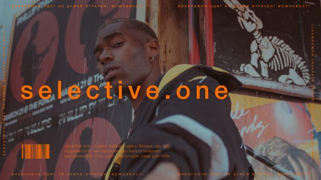 Photo - Selective.one