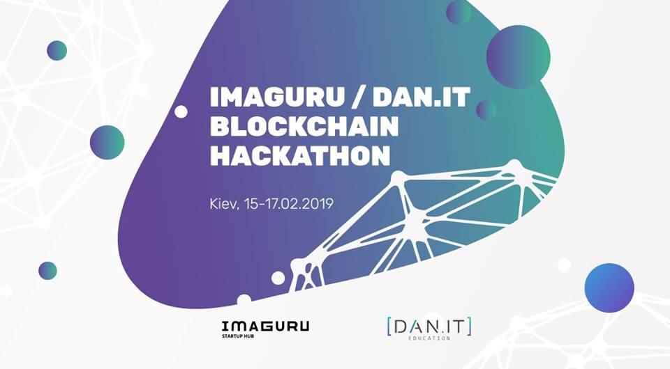 Kiev IMAGURU / DAN.IT Blockchain Hackathon 2019