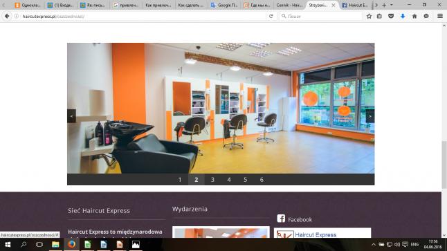 Фото - Открытие в Нидерландах парикмахерских салонов быстрого обслуживания в Нидерландах