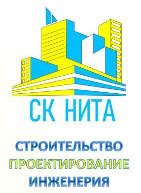 Фото - ООО