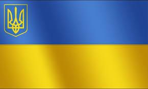 Фото - Магазин Украинских производителей одежды