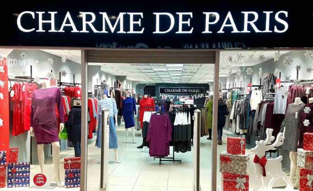 Фото - Реализация женской одежды в фирменных магазинах
