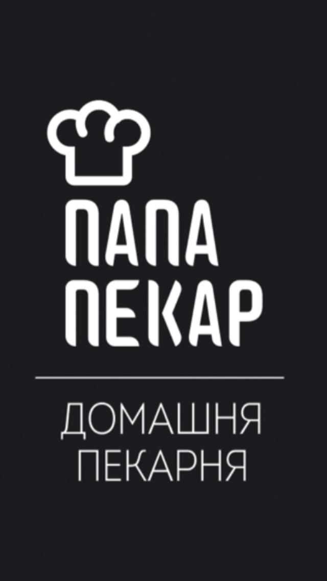 Фото - ПАПА ПЕКАРЬ