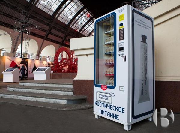 Фото - автомат по изготовлению чехлов на любую модель телефона