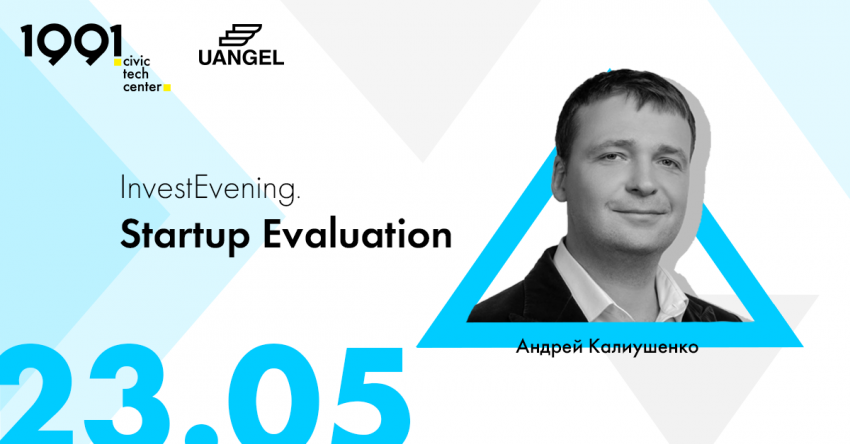 InvestEvening | Startup Evaluation