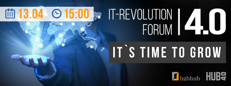 IT-Revolution Forum 4.0: time to grow