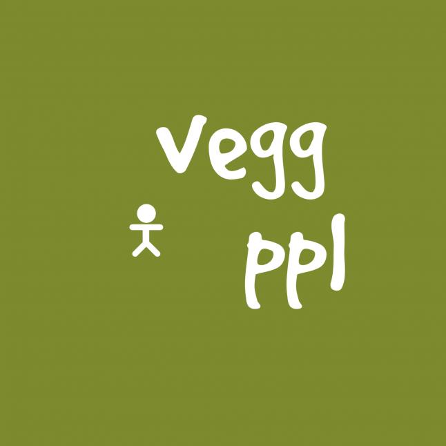 Фото - VEGG PPL
