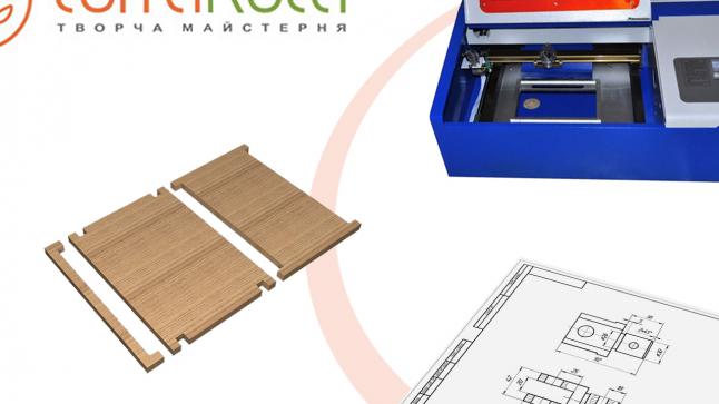 Фото - Производство и реализация брендовых изделий из дерева.
