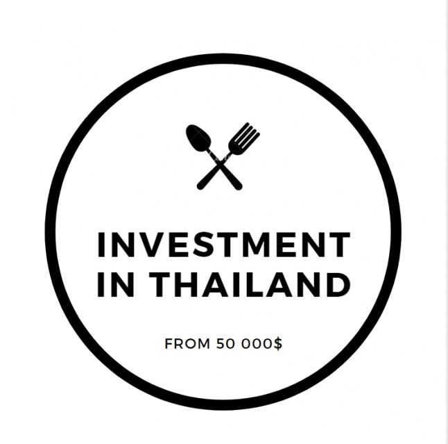 Фото - Сеть быстрого питания в Тайланде.