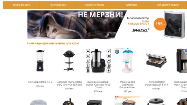 Фото - Вдало.Шоп - интернет-магазин стоковой бытовой техники
