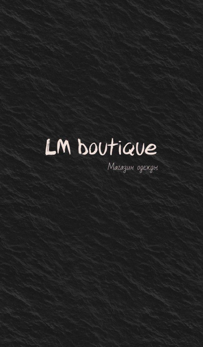Фото - LM Boutique&Beauty Bar