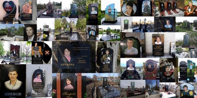 Фото - Производство памятников на всю страну.