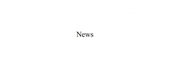 Фото - Мобильное приложение для публикации новостей.