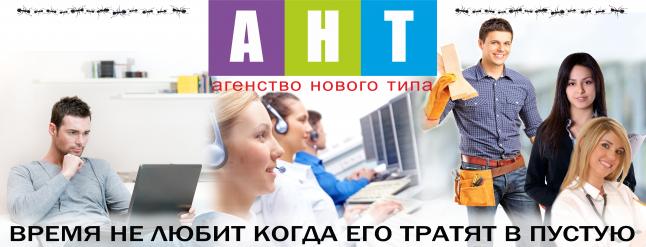 Фото - Платформа-справочник с услугами cаll-centrа