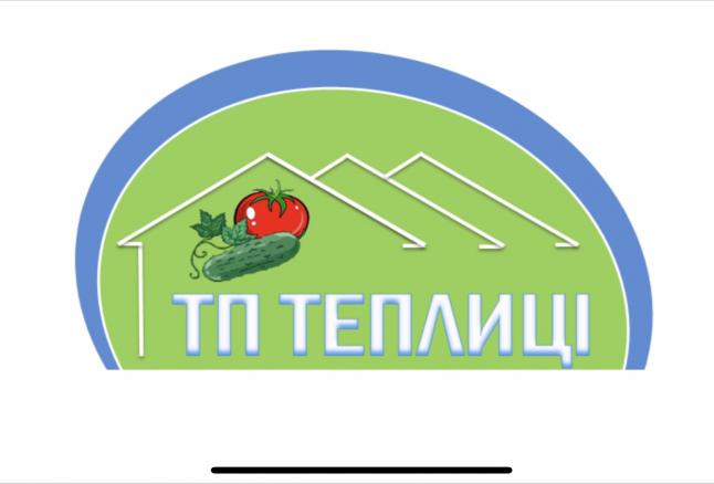 Фото - ТП Теплицы