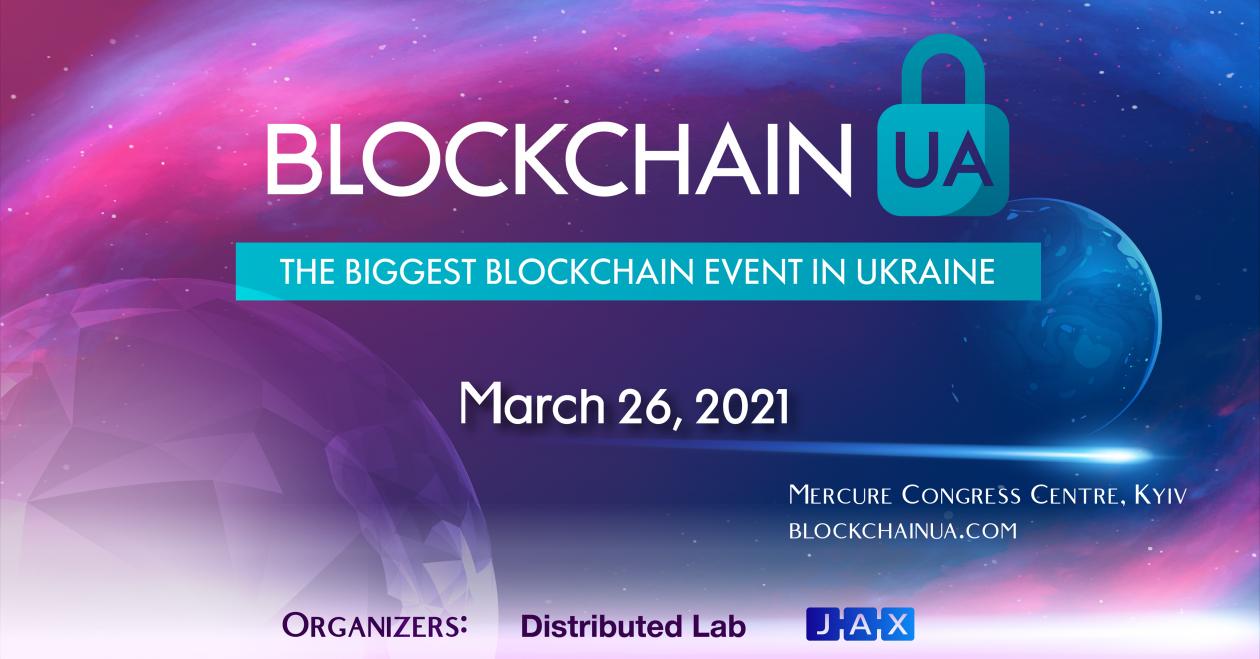 BlockchainUA 2021