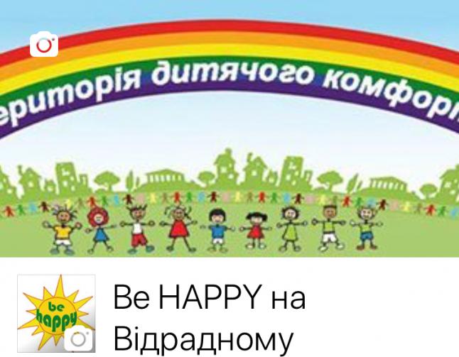 Фото - Детский центр (мини сад)