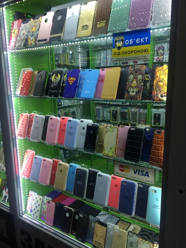 Фото - Продам бизнес. Магазин мобильных аксессуаров.
