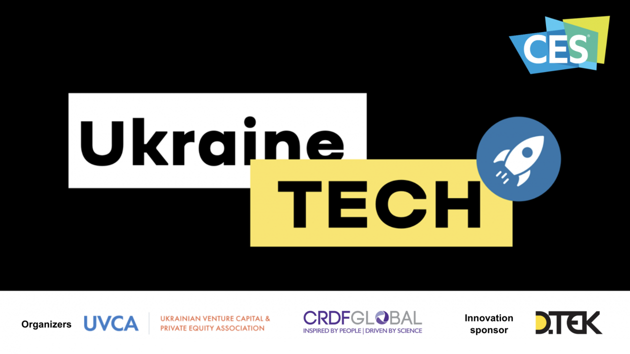 Ukraine Tech Day