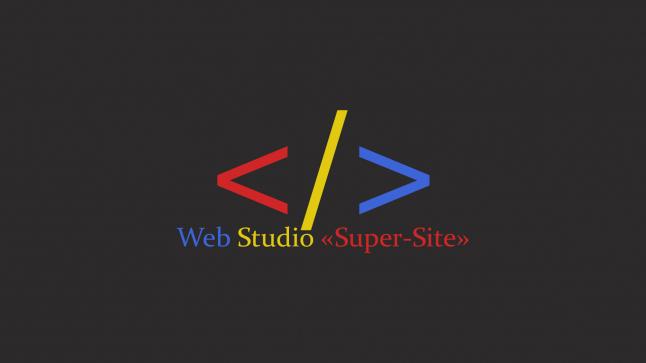 Фото - Разработка и продвижение сайтов