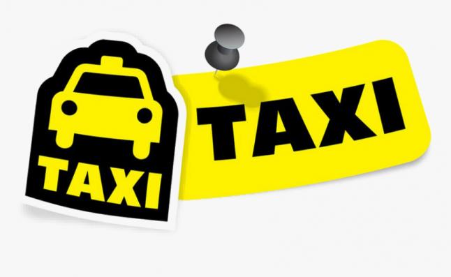 Фото - Американское Такси