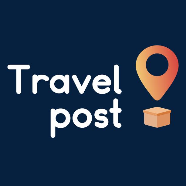 Фото - TravelPost дозволяє пересилати посилки з попутниками.