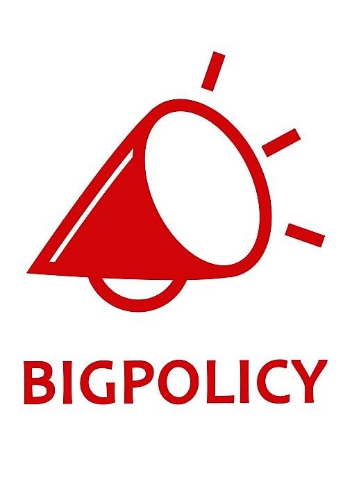 Photo - BigPolicy