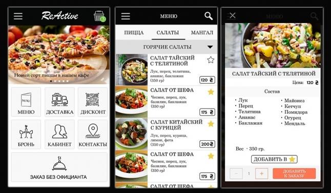 Фото - Софт для ресторанов и магазинов