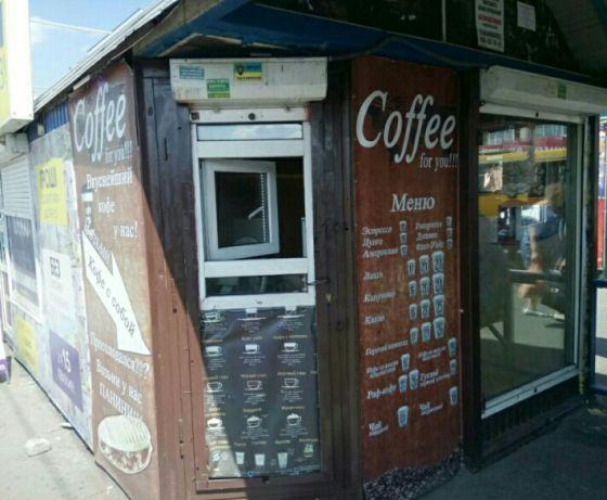 Фото - Coffee