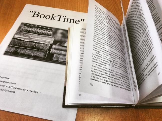 Фото - BookTime