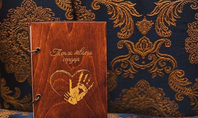 Фото - Издательство.семейные книги,история вашей любви