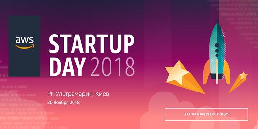 AWS Startup Day Kyiv
