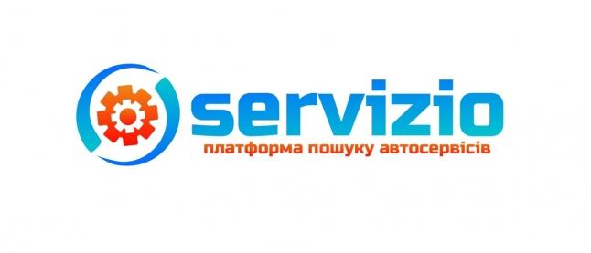 Фото - Servizio