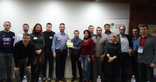 В Харькове назвали сильнейший стартап ноября