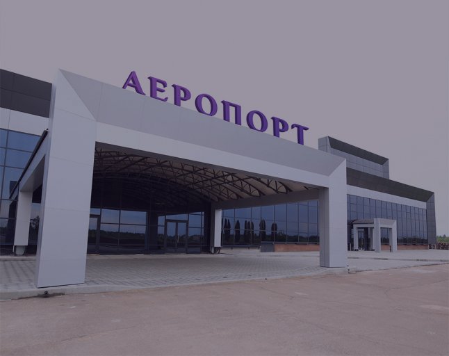 Фото - Международный аэропорт