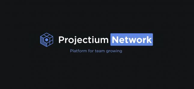 Photo - Projectium.network