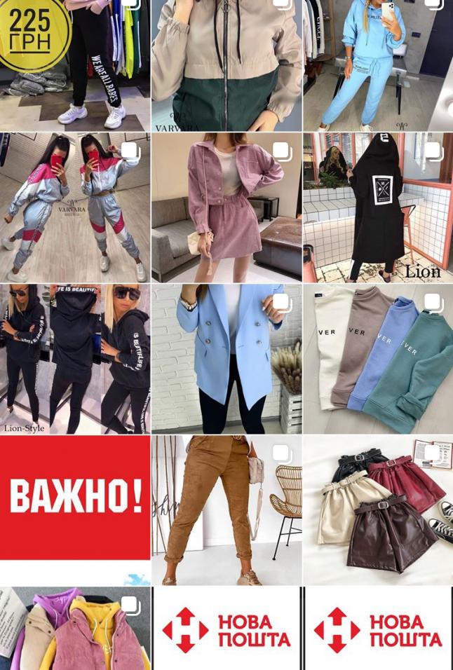 Фото - Интернет магазин одежды