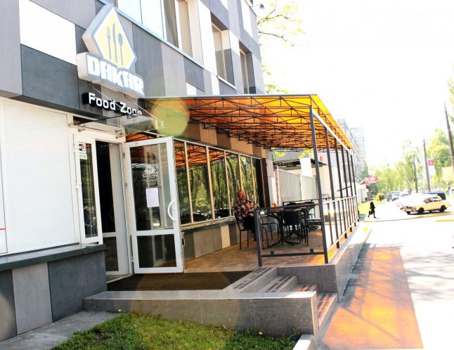 Фото - Кафе Дакар