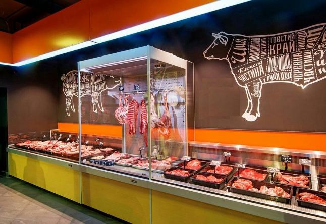 Фото - Майстерня Мяса