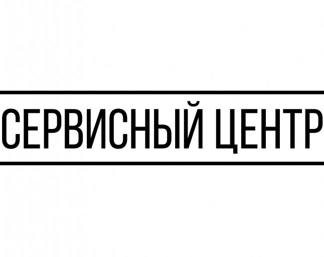Фото - Сервисный центр Киев