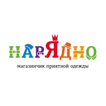Фото - ЧП Скоркина