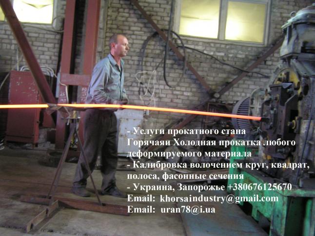 Фото - ХОРСАИНДАСТРИ ООО