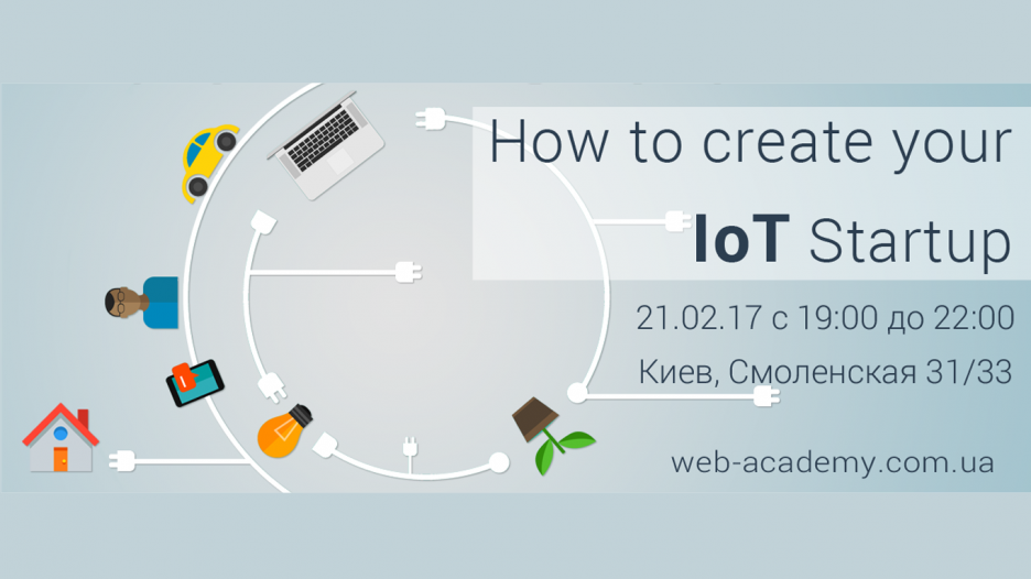 How to create your IoT Startup