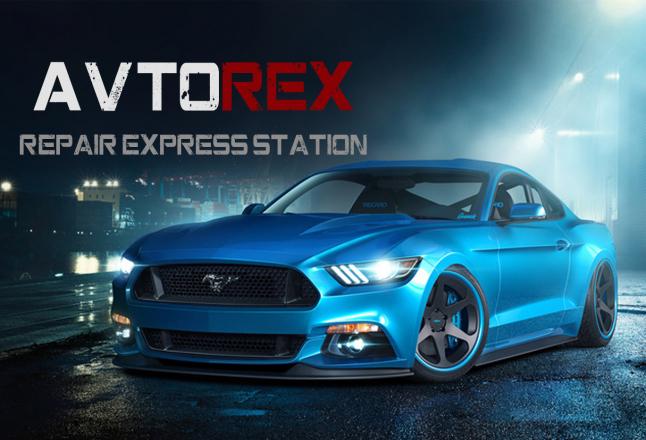 Фото - Avto Repair Express, сервис експресс-обслуживания авто